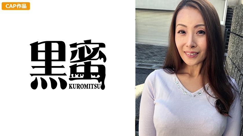 [KMTU-016] 葉山ゆかり 52歳 中出し熟女 | JAV