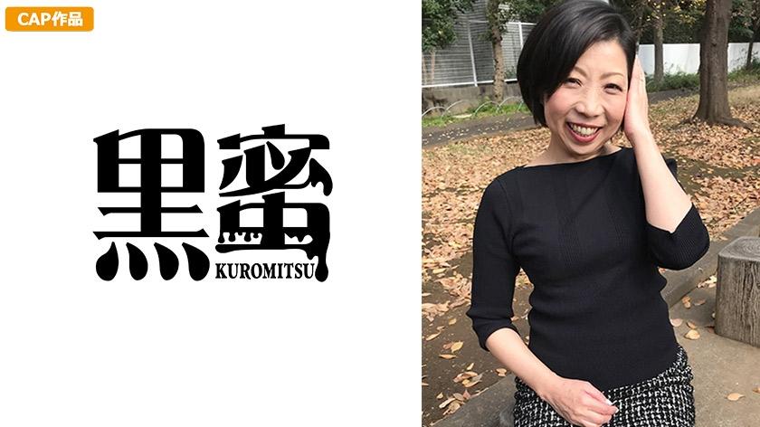 [KMTU-019] 篠沢のりこ 57歳 中出し熟女 | JAV