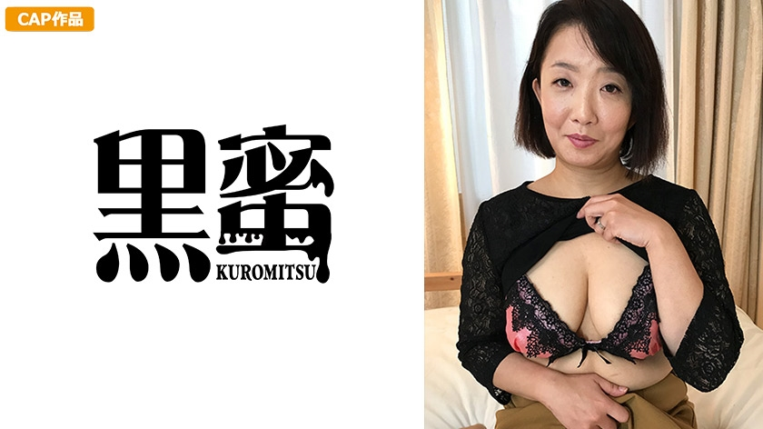 [KMTU-021] よしこさん 52歳 中出し熟女 | JAV
