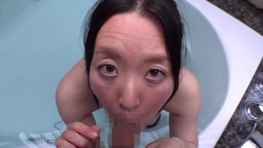 藤よしみ 40歳 中出し熟女