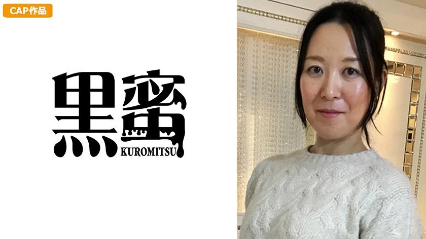 [KMTU-022] 藤よしみ 40歳 中出し熟女 | JAV