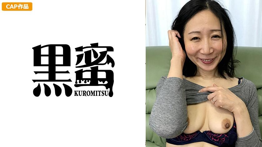 [KMTU-030] 野田やすこ 52歳 中出し熟女 | JAV