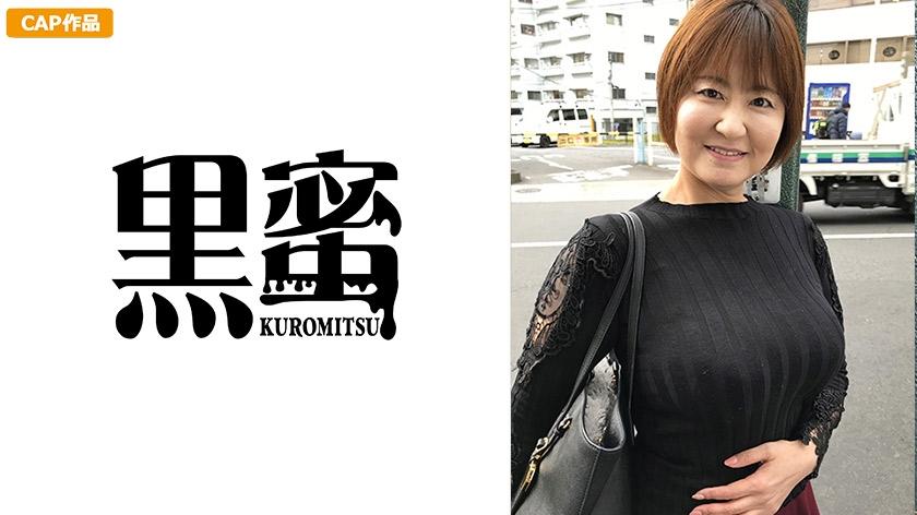 [KMTU-037] 守谷たかこ 52歳 中出し熟女 | JAV