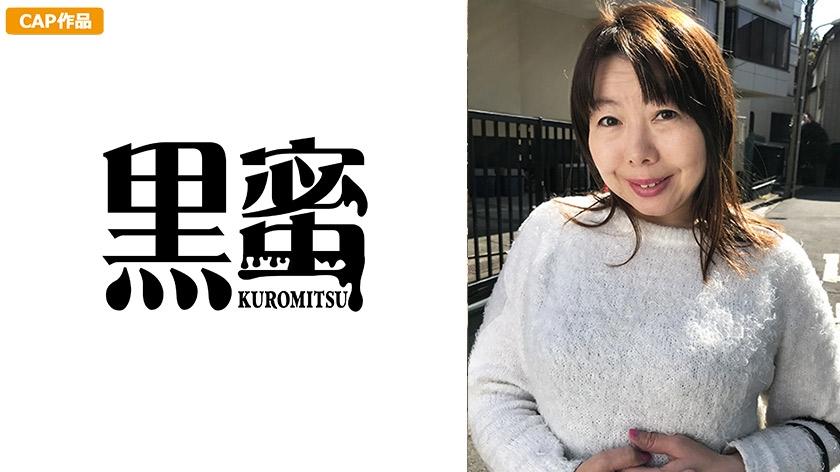 [KMTU-043] みさと 53歳 中出し熟女 | JAV