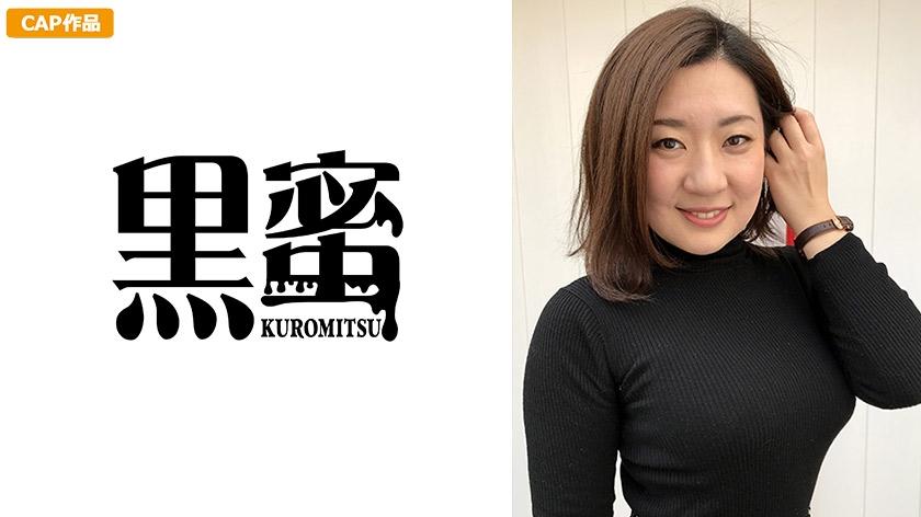 [KMTU-046] はるか 44歳 中出し熟女 | JAV