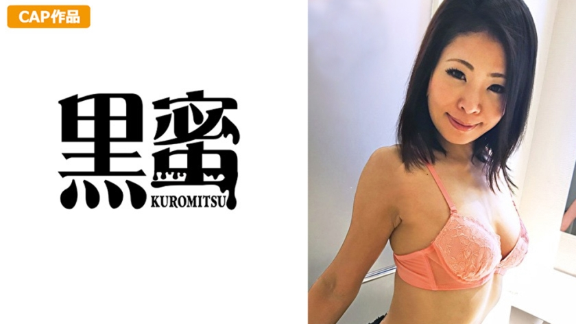 398KMTU-048 Love (40)