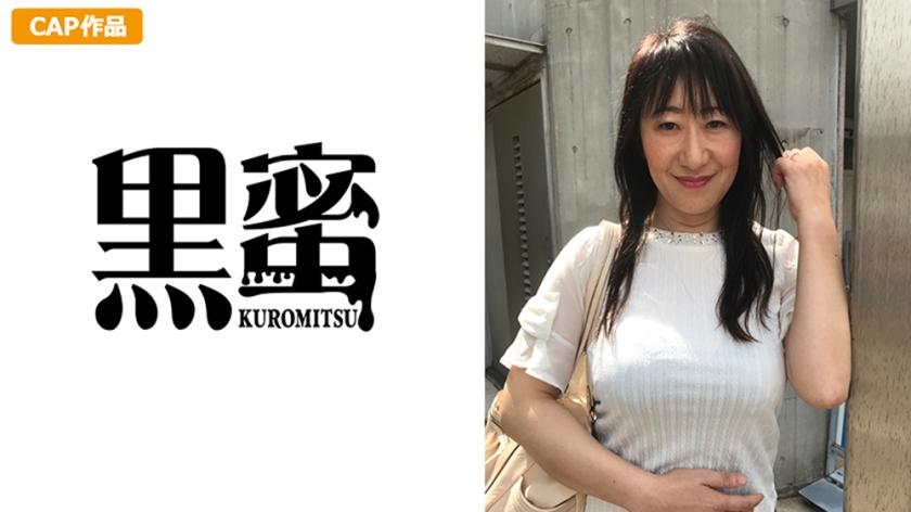 398KMTU-056 Shino Akiyoshi (52)