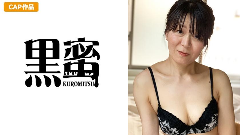 [KMTU-059] 鈴木みか (55) 中出し熟女 | JAV