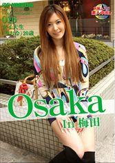 Osaka In 梅田 女子大生<りおな>20才