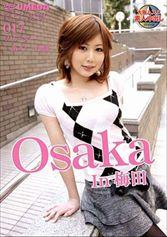Osaka In 梅田 フリーター<あや>19才