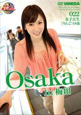 Osaka In 梅田 女子大生<りんご>18才