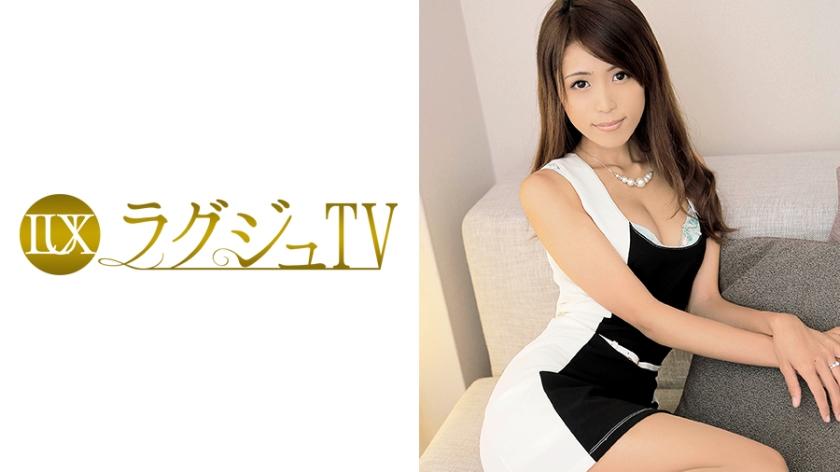ラグジュTV 067