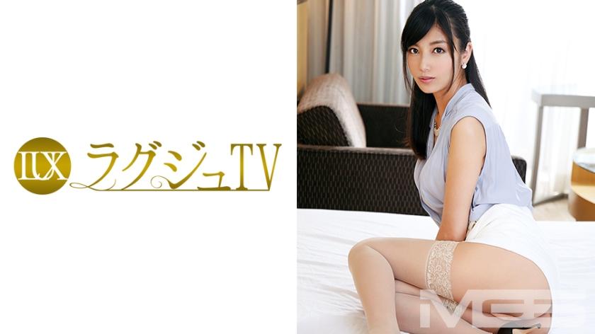 ラグジュTV 327