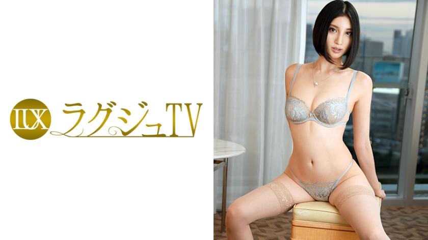 ラグジュTV 536