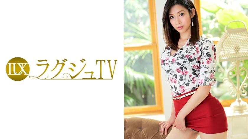 ラグジュTV 843