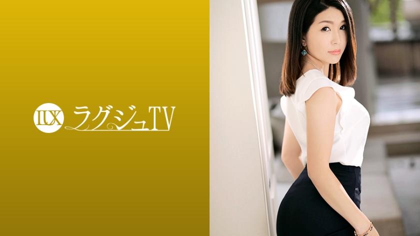 ラグジュTV 969【259LUXU-985】
