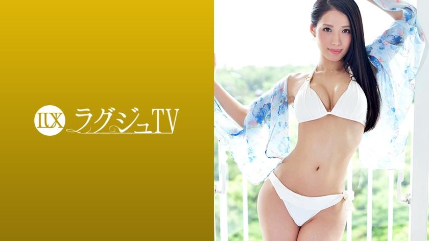 ラグジュTV 971【259LUXU-988】