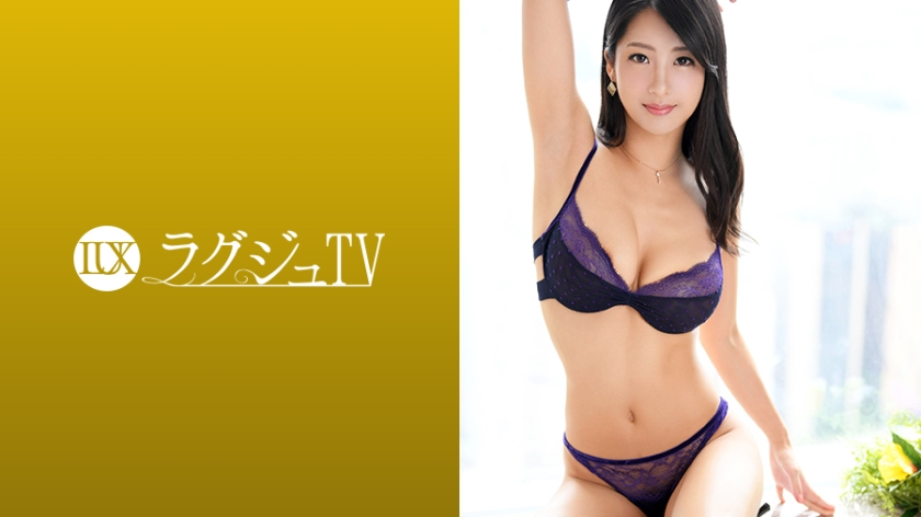 ラグジュTV 998 鈴木さとみ