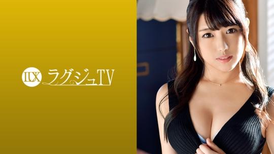 倉木しおり - ラグジュTV 1008 - 瑞樹果歩 25歳 空港のラウンジスタッフ