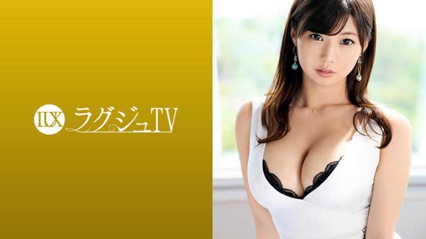 ラグジュTV 1012