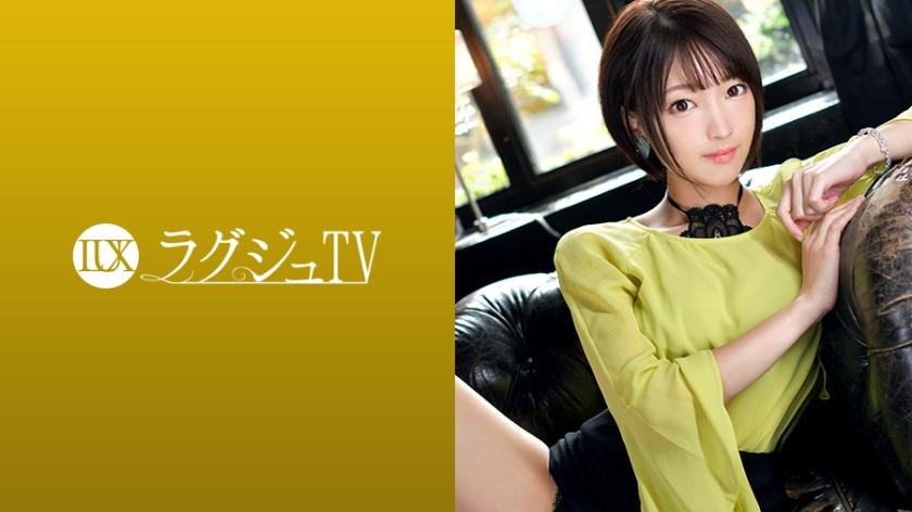 ラグジュTV 1023 竹内奏