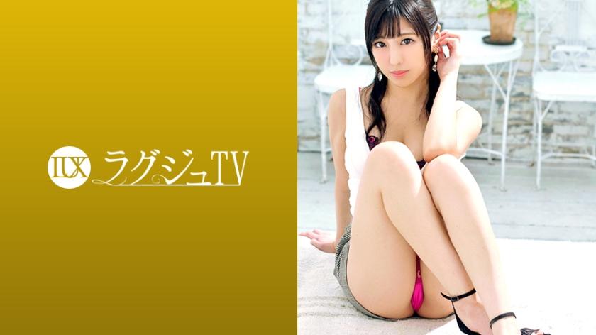 空港のラウンジスタッフ 瑞樹果歩ちゃん 25歳 ラグジュTV 1024 259LUXU-1038