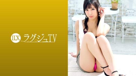 倉木しおり - ラグジュTV 1024 - 瑞樹果歩 25歳 空港のラウンジスタッフ