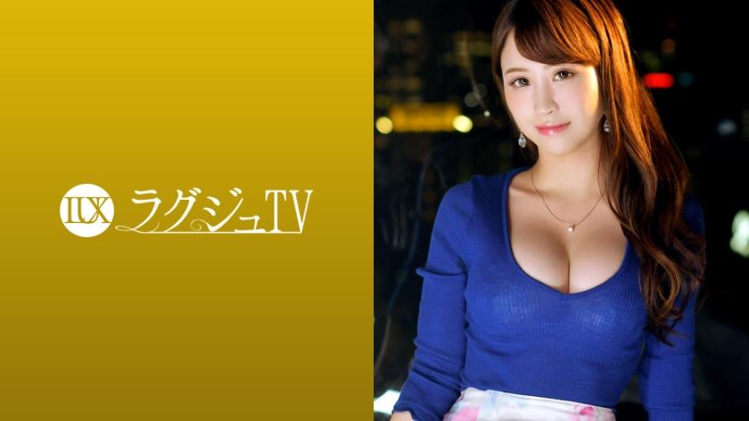 ラグジュTV 1028