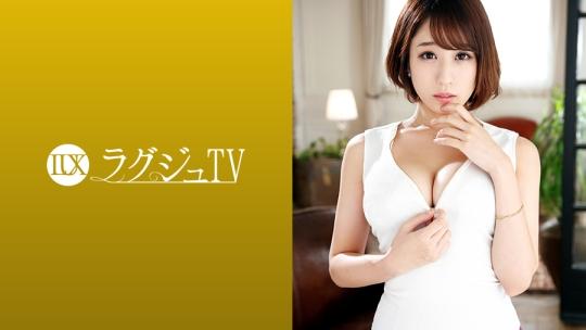 梨々花 - ラグジュTV 1033 - 須藤野乃花 28歳 ジュエリー販売員