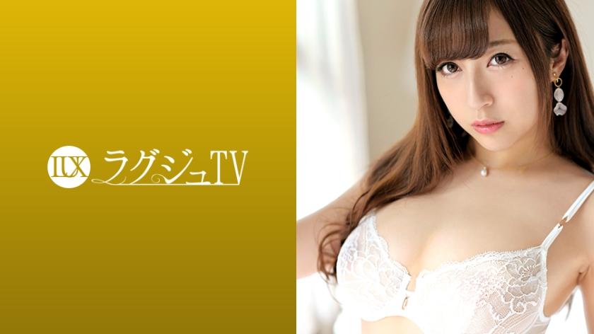 ラグジュTV 1036 園田真理愛 29歳 元受付嬢