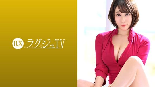 梨々花 - ラグジュTV 1045 - 須藤野乃花 28歳 ジュエリー販売員