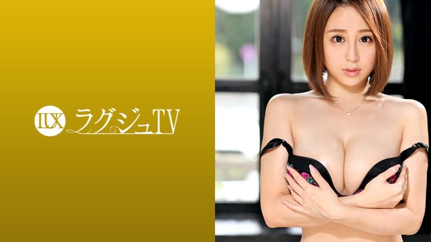 ラグジュTV 1042