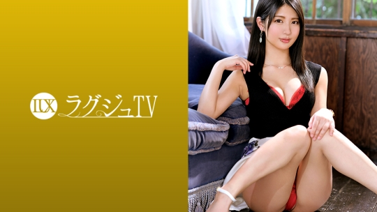 水谷あおい ラグジュTV(259LUXU-1069)