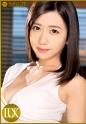 大浦真奈美 - ラグジュTV 1051 - 桜井恵麻 29歳 看護師