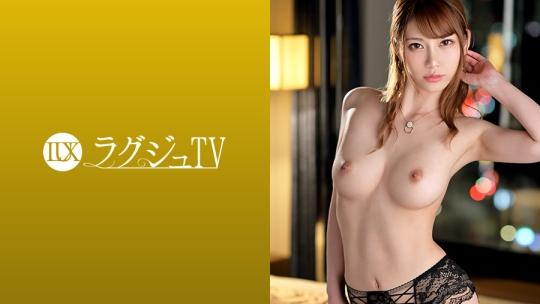 咲々原リン ラグジュTV(259LUXU-1081)