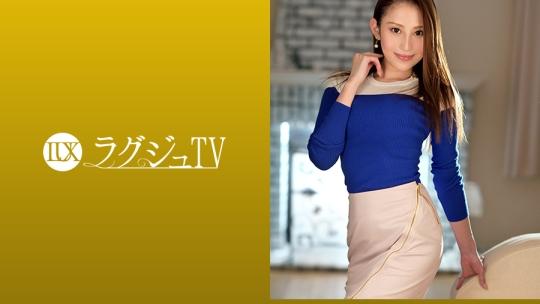 鈴木みか ラグジュTV(259LUXU-1088)