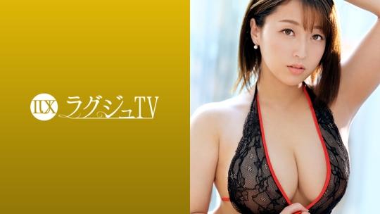 篠崎かんな ラグジュTV(259LUXU-1089)