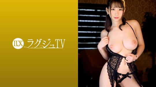 宝田もなみ - ラグジュTV 1079 「潮を吹いてみたい…」日常のセックスでは満足できない美巨乳書道家!人前で繰り広げられるセックスに興奮を抑えきれず激しいピストンに美巨乳を揺らしてイキ乱れる!
