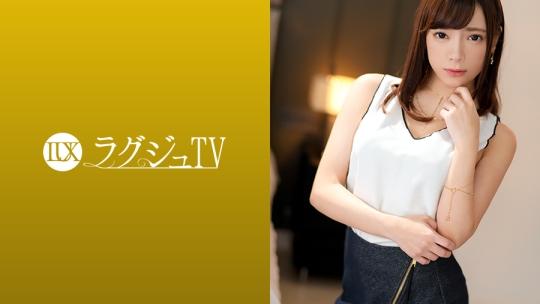 259LUXU-1095 ラグジュTV 1080