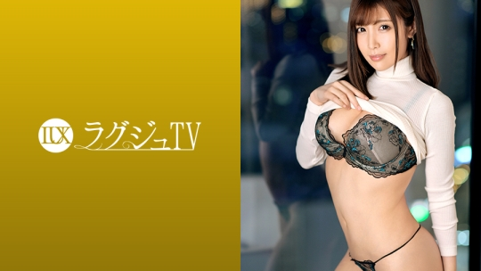 新村あかり ラグジュTV(259LUXU-1098)