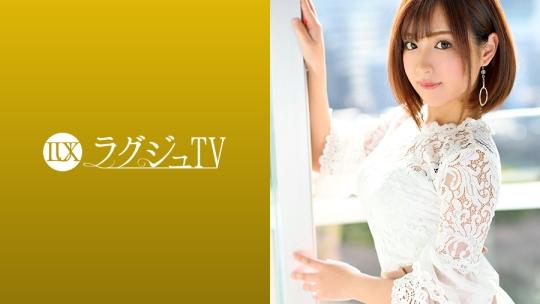さくらみゆき ラグジュTV(259LUXU-1101)