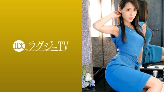 通野未帆 ラグジュTV(259LUXU-1106)