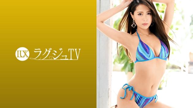 通野未帆 ラグジュTV(259LUXU-1111)