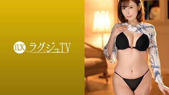 成宮つばさ ラグジュTV(259LUXU-1120)