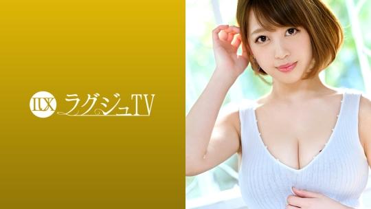 川田みはる ラグジュTV(259LUXU-1138)