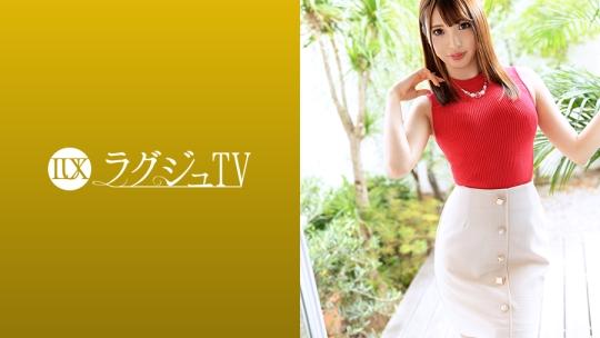 河北恵美 ラグジュTV 1136(259LUXU-1151)