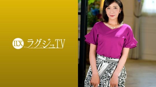 菊市桃子 ラグジュTV 1138(259LUXU-1153)