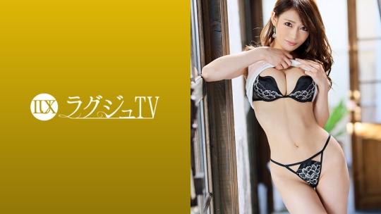 七瀬ひな ラグジュTV 1145(259LUXU-1159)