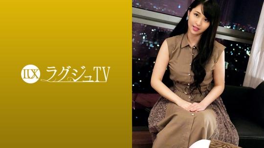白咲花 ラグジュTV 1144(259LUXU-1160)