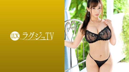 笹倉杏 ラグジュTV 1143(259LUXU-1170)